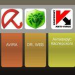 У вас есть лучшее антивирусное программное обеспечение для вашего ПК?