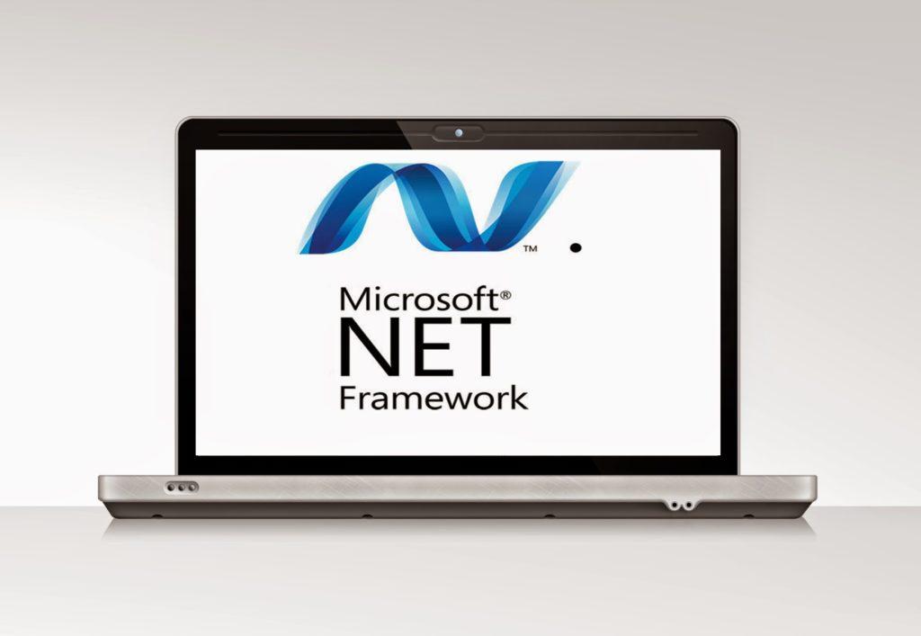 Скачать бесплатно Microsoft .NET Framework