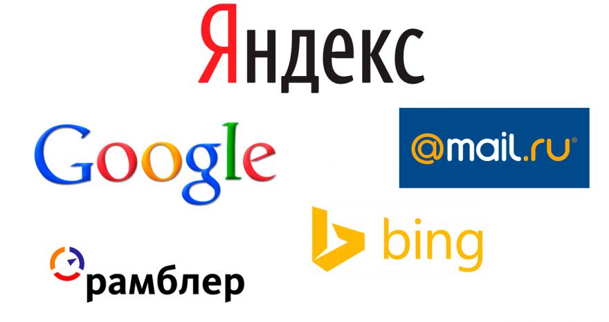 Как сделать так, чтобы сайт был видимым для поисковых систем? 5 важных шагов