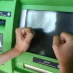 Что делать, если банкомат проглотил карту