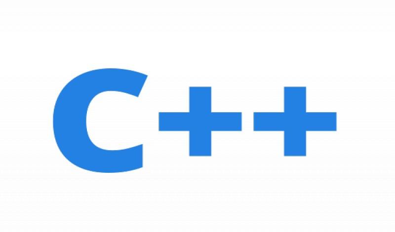Основная цель C ++