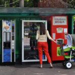 Торговые автоматы как бизнес-идея. Вендинг