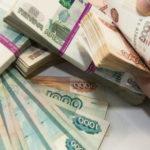 Куда вложить миллион рублей