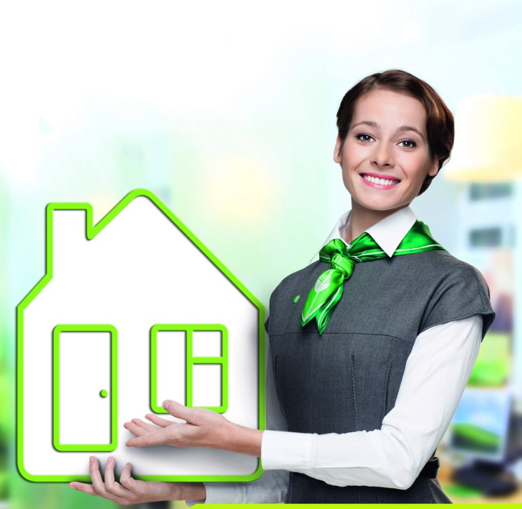 Как взять ипотеку в Сбербанке
