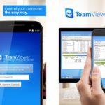 Что такое программа TeamViewer и зачем она нужна