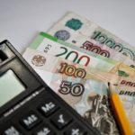 Как занять деньги у частного кредитора