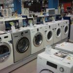 Бизнес на скупке и продаже стиральных машин