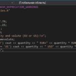 Язык программирования С++