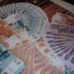 От 30 000 рублей в месяц с You Tube на знаменитостях