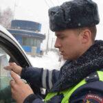 Почему некоторые инспекторы ДПС обходят вокруг машину после остановки