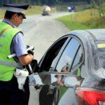 Как инспектора выбирают водителей, которых нужно проверить?